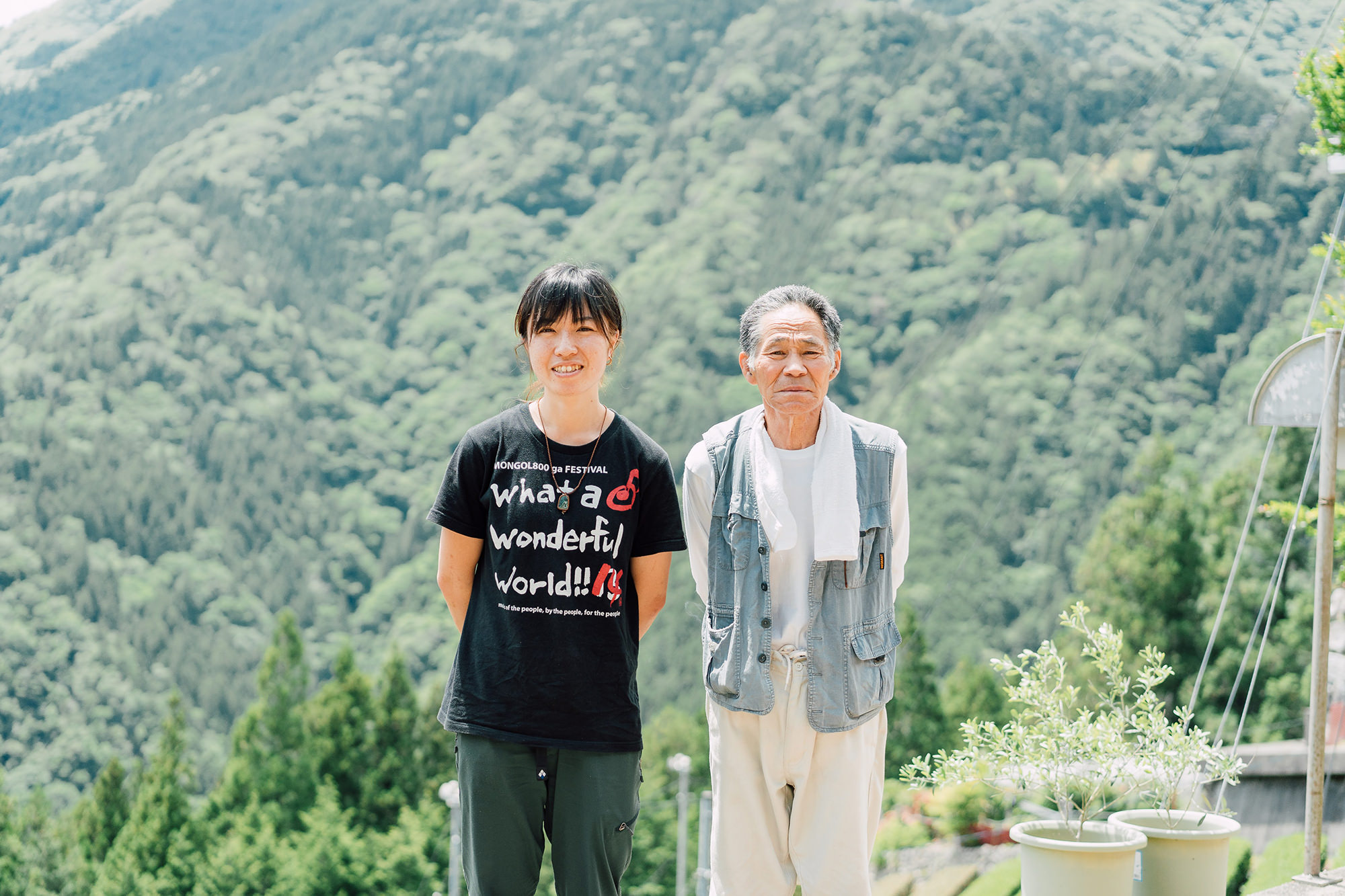 美沙さんと安男さん